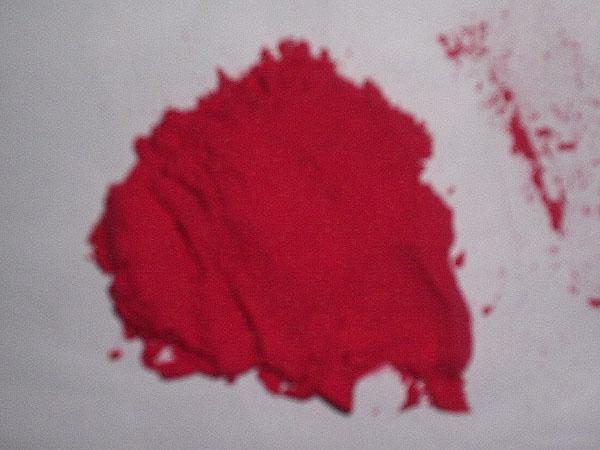 供应防伪油墨专用温变粉红色温变粉