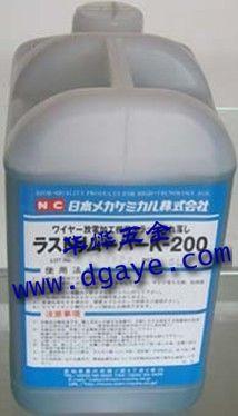 供应日本NC牌K200去锈剂/防锈水图片