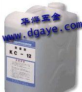 供应NC牌KC-12去锈剂防锈图片