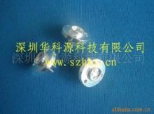 供应LED光源支架