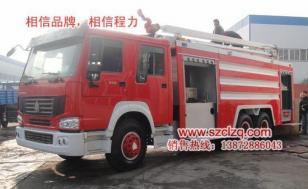 重汽豪沃举高喷射消防车图片