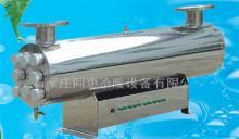 供应紫外线水处理消毒器