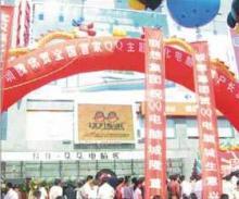 深圳电子屏广告