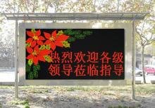 深圳广告电子屏