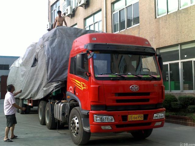 供应南通到广州物流专线公司