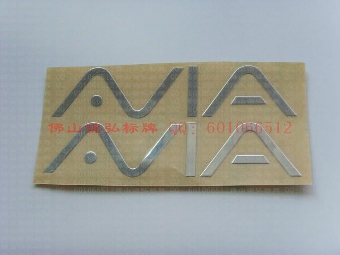 供应金属UP标贴标牌图片
