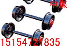 供应矿车轮加工矿车轮对生产批发