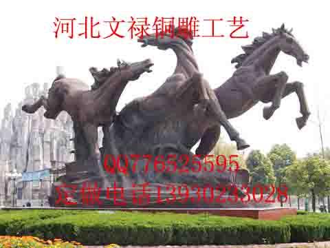 供应城市雕塑铜马