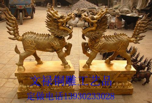 供应城市雕塑铜麒麟生产厂家