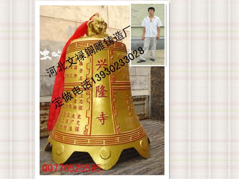 唐县专业铜钟铸造厂铜钟厂家铸铜钟价格批发