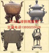 文禄铸铜鼎图片