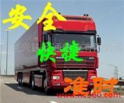 宁波物流运输有限公司