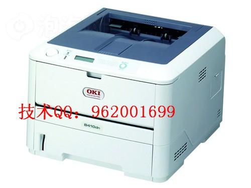 供应OKI410黑白打印机