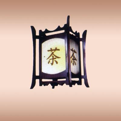 供应古典实木茶楼灯罩多少钱批发