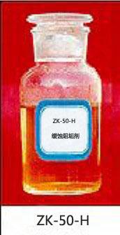 专业生产电厂缓蚀阻垢剂图片