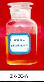 专业生产油井集输缓蚀剂
