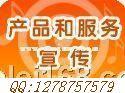 陕西企业电话彩铃制作图片