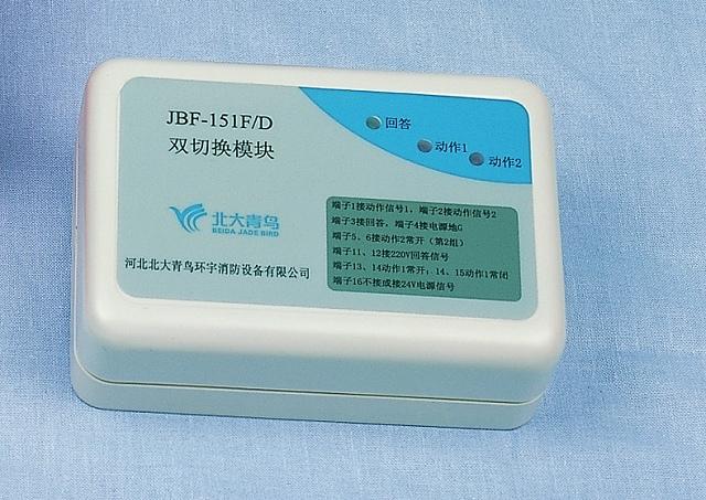 jbf4143输出模块接线图