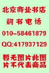 现代汉语词典第五版大字本全1卷