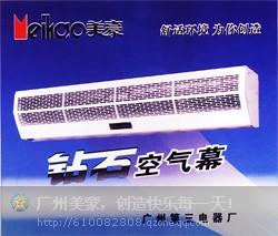 供应广州第三电器厂大力神冷暖风幕机厂家最新价格