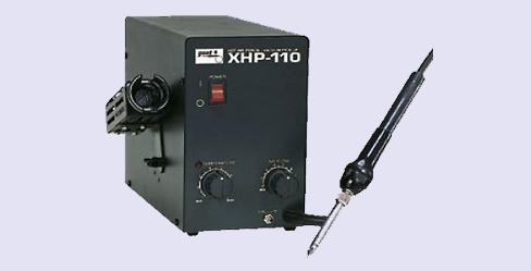 供應固特GOOT熱風筆XHP-11圖片