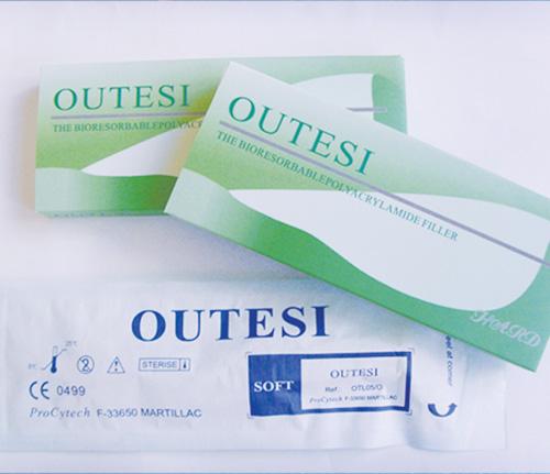 供应深圳最好的奥特斯玻尿酸