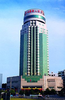 柳州汇丰国际大酒店图片