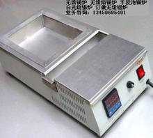 供应台式无铅锡炉