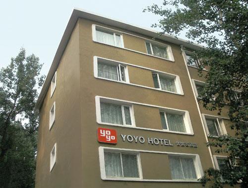 北京春禾园宾馆