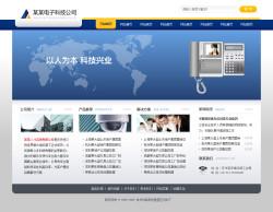 电子行业网站,电子科技公司网站