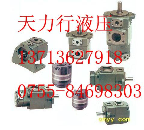 供应定量高压叶片泵YUKEN油研