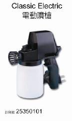 供应喷枪电动喷枪喷涂工具喷涂设备工具