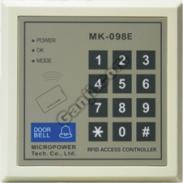上海专业门禁系统维修电插锁维修图片