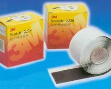 供应3M2228电工胶带
