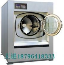广州海狮全自动洗脱机设备,广州洗衣房设备直销,广州洗脱两用机