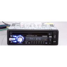 供应专业汽车音箱播放器汽车影音汽车DVD播放器