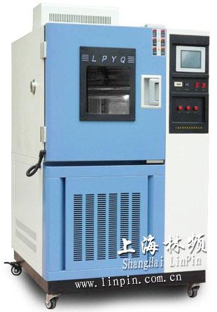 供应北京小型恒温恒湿箱-桌上型恒温恒