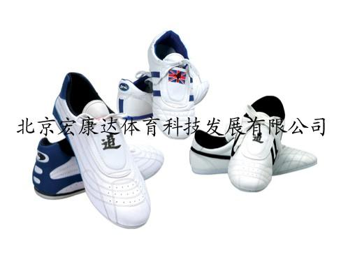 供应跆拳道鞋HKDTQ3