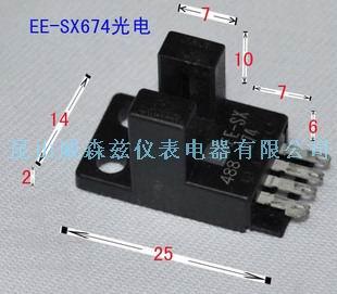 ee-sx674欧姆龙光电传感器报价