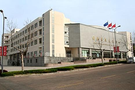 供应青岛大学国际学术交流中心图片