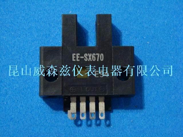 ee-sx670欧姆龙光电传感器报价