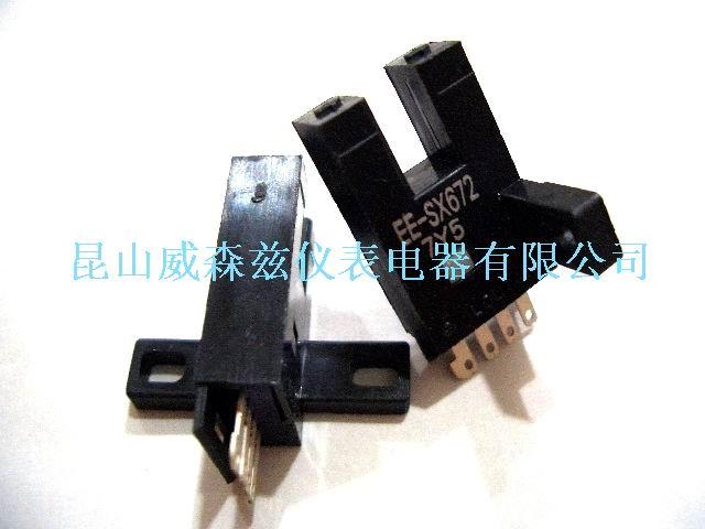 ee-sx672欧姆龙光电传感器图片