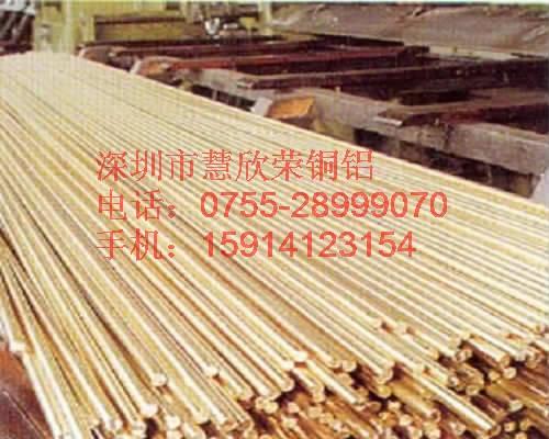 锡黄铜生产厂家图片/锡黄铜生产厂家样板图