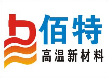宁国市佰特高温新材料公司
