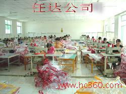 雄县任达塑料包装制品有限公司