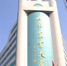 供应山东农业大厦