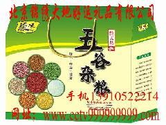 供应礼品蔬菜礼品水果礼品卡礼品盒礼品