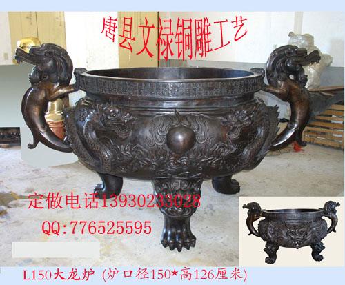 供应唐县文禄铜雕厂铸铜塔炉香炉