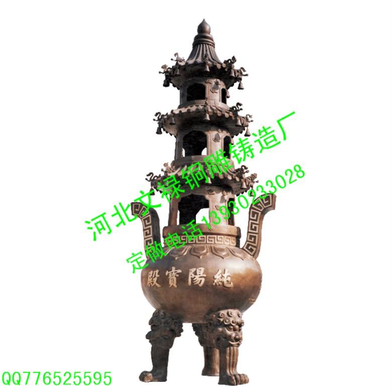 铸铜宝塔铸铜香炉厂家铸铁香炉价格唐县专业大型铸造公司