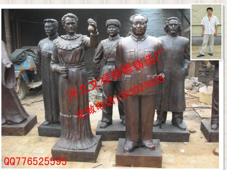 铸铜厂家名人肖像人物雕塑铜雕现代人物厂家大型铜雕铸造公司图片